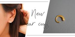 202105_earcuff