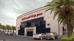 Alsubhi medical center