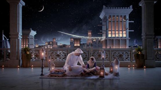 Dubai TV Ramadan Identity 2017