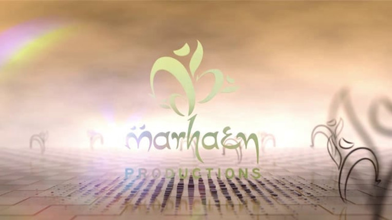 Marhaen Animated Logo