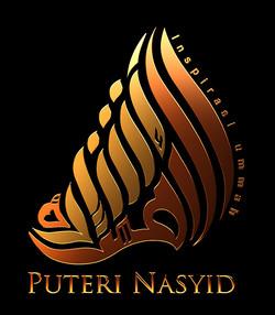 Putri Nasyid logo