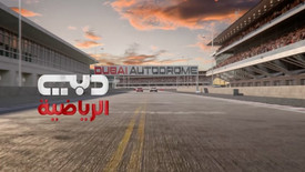 Dubai Sport Ident 2019