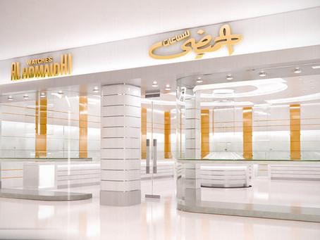 Hamidi for watches (Interior & exterior design)