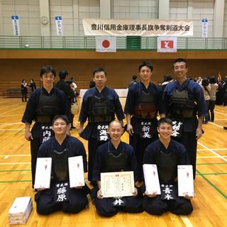 第8回かわしん剣道大会 第3位 集合写真