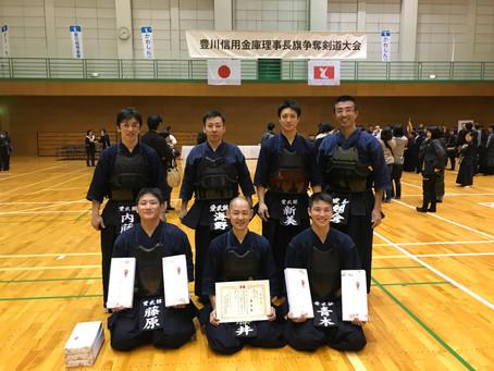 第8回 豊川信用金庫理事長旗争奪剣道大会 一般男子の部 第3位 入賞!