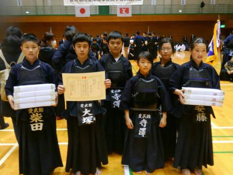 第7回 豊川信用金庫理事長旗争奪剣道大会 少年の部 第3位!! 一般の部 出場!