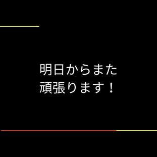 中学1年 準優勝・中学3年 第3位.mp4