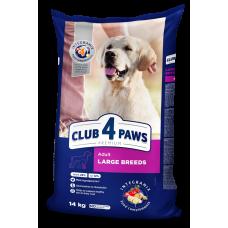 C4P_Dog_Large-breeds_14kg-228x228.png