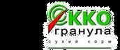 Экко гранула программа заводчик ФСССУ