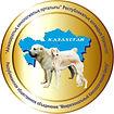 Kazahstan logo.jpg