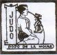 DOJO DE LA MOINE