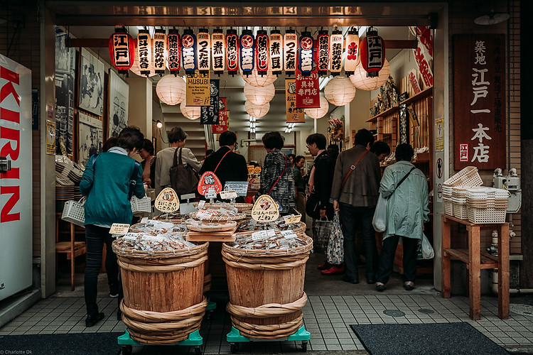 Charlotte Deckers Photography | Travel Photo Tokyo Japan | Typical Japanese store