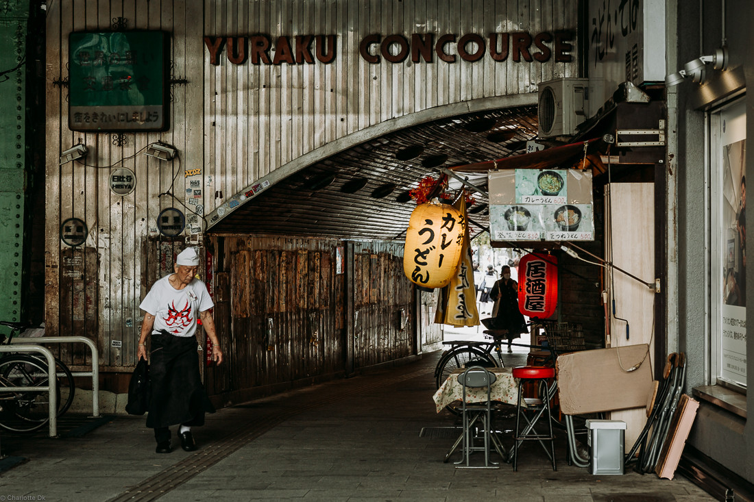 Charlotte Deckers Photography | Travel Photo Tokyo Japan | Japanese Streetscene