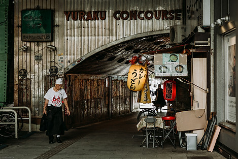 Charlotte Deckers Photography | Streetphotographer | Japanese Streetscene