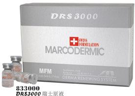 DRS3000 瑞士原液 12vial x 5ml