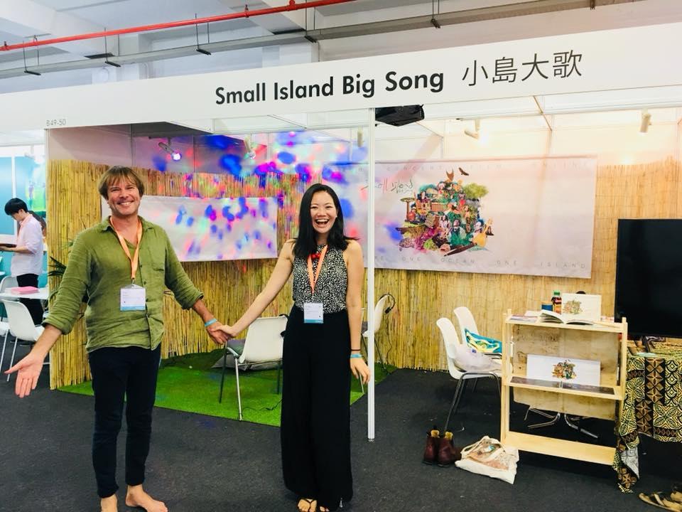 WOMEX18 Small Island Big Song 07