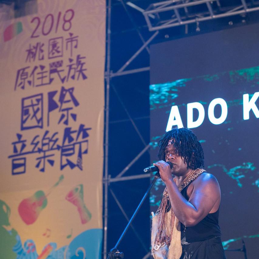 Taoyuan fest 06