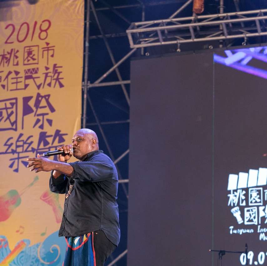 Taoyuan fest 11