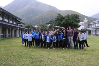 Lanyu High School
