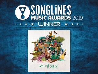 Winner - Best AsiaPacific Album by Songlines Music Awards UK