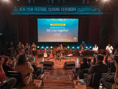 Jeju Film Festival - Closing