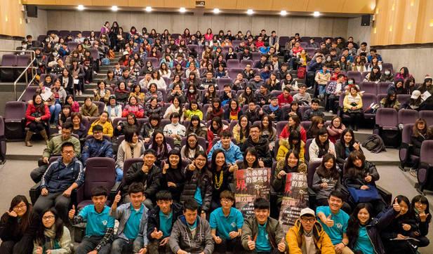 YuanZe University