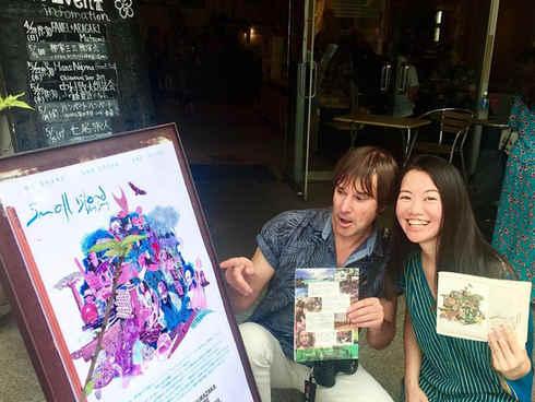 Okinawa Film Festival