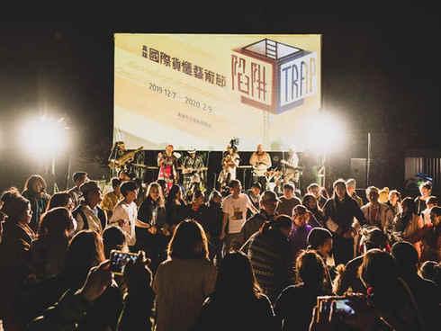 高雄國際貨櫃藝術節 - 開幕演出