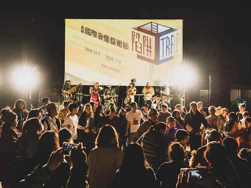 Kaohsiung Int' Container Festival - Opening