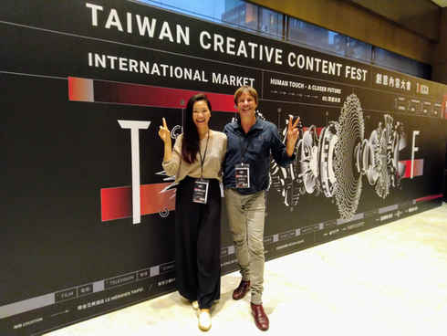 Taiwan Creative Content Fest