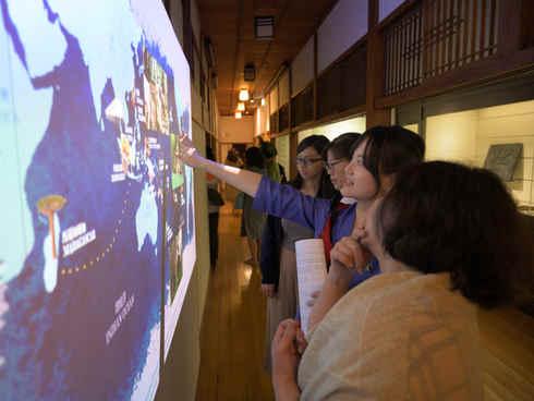 Beitou Museum - AR Exhibition