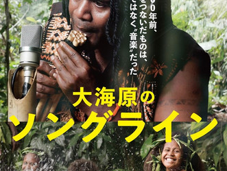 Timetable released! Our film's theatrical release across Japan cinemas