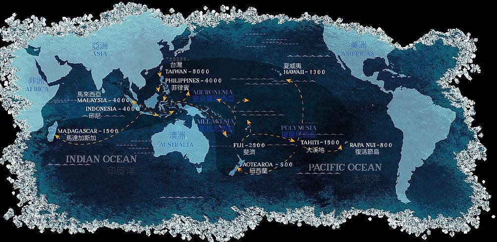 SIBS%20-Austronesia%20Map%20DUAL%20manda