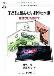子どもと読みたい絵本.jpg