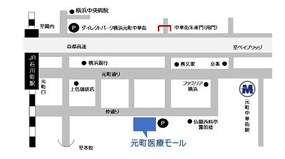 元町医療モールMAP(修正1)30.11.16.JPG