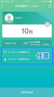 16338_1554448362_052070100_0_750_1334.jp