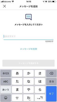 16338_1554448508_050585800_0_750_1334.jp