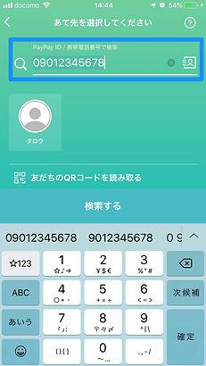 16338_1554443721_060868800_0_750_1334.jp