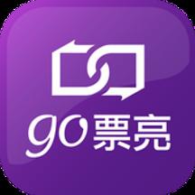 go票亮logo.png