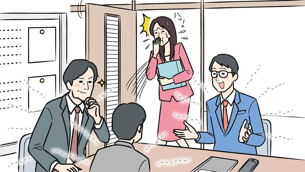 会議室臭いサラリーマン