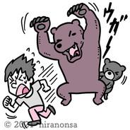 熊に襲われそうなイラスト