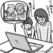 zoomで話す祖父母と母と息子のイラスト
