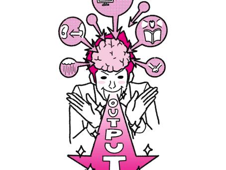 「脳が喜ぶ最強の勉強法」のイラストを描きました!
