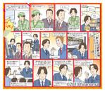 [パンフレット]新人研修パンフ用マンガ