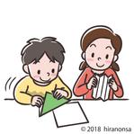 子供 折り紙
