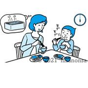 食事をするお母さんと息子のイラスト