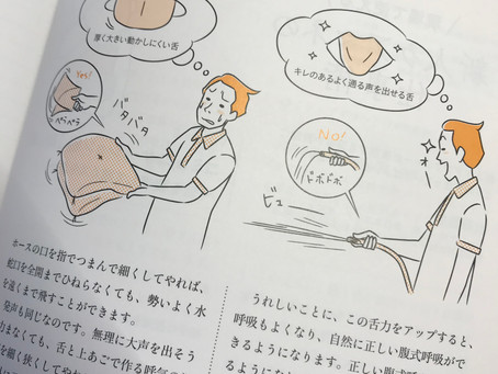 イラスト描きました!雑誌「ケアマネージャー」