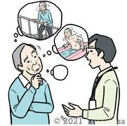 ケアマネジャーと老人の会話のイラスト