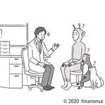 医者 診断