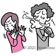 キスをしようとしている男性と嫌がる女性のイラスト